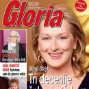 Meryl Streep, Guler Okten - Gloria Magazine Cover [Serbia] (6 March 2012)