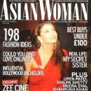 Aishwarya Rai Bachchan - Asian Woman Magazine Cover [United Kingdom] (June 2007)