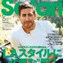 Jake Gyllenhaal - 454 x 584
