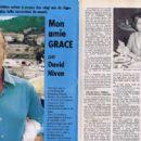 Grace Kelly - 454 x 318