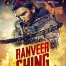 Ranveer Ching Returns  - Posters - 454 x 660