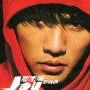 Jay Chou - 454 x 431
