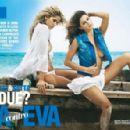 Elena Santarelli, Melissa Satta - Chi Magazine Pictorial [Italy] (9 November 2011) - 454 x 296