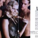 Malgorzata Kozuchowska - Gala Magazine Pictorial [Poland] (23 January 2006)