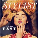 Miao Bin Si  - Stylist Magazine Covers S/S 2013