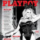 Pamela Anderson Playboy Magazine USA January/February 2016 - 454 x 610
