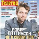 Robert Pattinson - 454 x 625