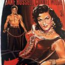 Germany Poster of Hot Blood ( Bad Blood) 1956