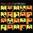 Ant & Dec - The Cult of Ant & Dec
