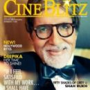 Amitabh Bachchan - Cinéblitz Magazine Pictorial [India] (September 2013) - 270 x 353
