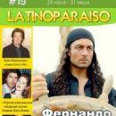 Fernando Colunga - 454 x 639