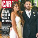 Lionel Messi and Antonella - 454 x 608
