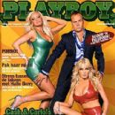 Elena, Diana, Carlo Boszhard - Playboy Magazine Cover [Netherlands] (October 2003)