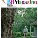 Philip Roth - Vimagazino Magazine Cover [Greece] (12 September 2010)