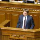Taras Kutovy