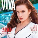 Irina Shayk Viva Magazine April 2015