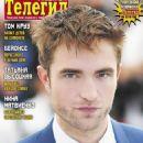 Robert Pattinson - 454 x 621