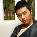 Hyun Bin - 454 x 577