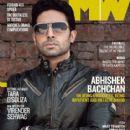 Abhishek Bachchan - MW Magazine Pictorial [India] (January 2012) - 415 x 550