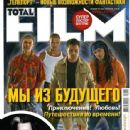 Danila Kozlovsky, Johnny Depp, Vladimir Yaglych, Andrey Terentev, Dmitry Volkostrelov - Total Film Magazine Cover [Russia] (February 2008)