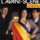 ¡Ay, Carmela! - L'Avant-Scene Cinema Magazine Cover [France] (November 1999)