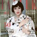 Monica Bellucci Tatler Magazine December 2011