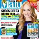 Angélica - Malu Magazine Cover [Brazil] (26 May 2015)