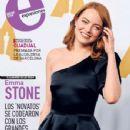 Emma Stone - 351 x 396