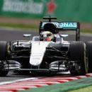 Japanese GP Practice 2016