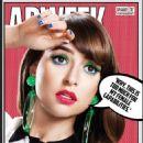 Milana Vayntrub - Adweek Magazine Pictorial [United States] (25 July 2016) - 454 x 541