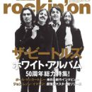 The Beatles - rockin´ on Magazine Cover [Japan] (November 2018)