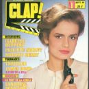 Isabelle Huppert - Clap! Magazine Cover [France] (September 1984)