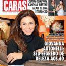 Giovanna Antonelli - 454 x 623