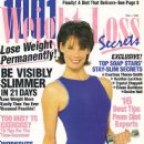 Alexandra Paul - 1001 Weight Loss Secrets Magazine Cover [United States] (September 1996)