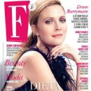Drew Barrymore - F Magazine Cover [Italy] (7 June 2017)