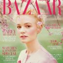 Carey Mulligan - Harper's Bazaar Magazine Cover [Indonesia] (July 2013)