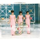 More Hits by The Supremes / The Supremes Sing Holland-Dozier-Holland