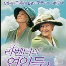 Ladies in Lavender (2005)