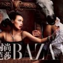 Shu Qi - Harper's Bazaar Magazine Pictorial [China] (December 2010) - 399 x 252