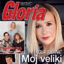 Ecija Ojdanic - 454 x 573