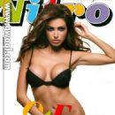 Olga Farmaki - Greek Nitro Magazine
