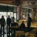 True Detective (2014) - 454 x 256