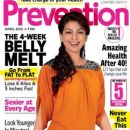 Juhi Chawla - Prevention Magazine Pictorial [India] (April 2012)