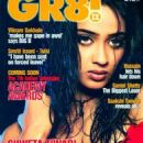 Shweta Tiwari - Gr8! TV Magazine Pictorial [India] (June 2008) - 454 x 592