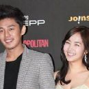 Ah In Yoo and Min-Young Park