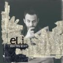 Eli Album - Now The News