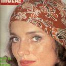 Margaret Trudeau - Hola! Magazine Cover [Spain] (7 April 1979)