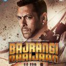 Bajrangi Bhaijaan (2015) - 454 x 650
