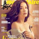 Wei Zhao - 454 x 594