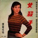 Connie Chan - 454 x 452